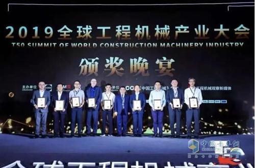 伊頓 CMA 電子負荷傳感多路閥榮獲2019全球工程機械產業大會年度零部件產品及應用大獎