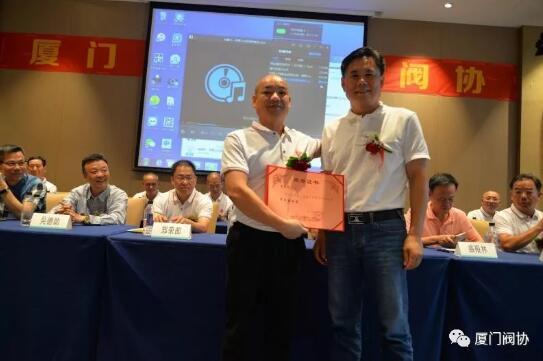 中国通用机械工业协会阀门分会宋银立秘书长为常务副会长王清楚先生颁发证书