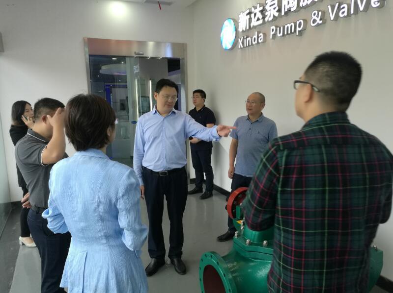 省經信廳副廳長劉少敏一行來新達泵閥調研