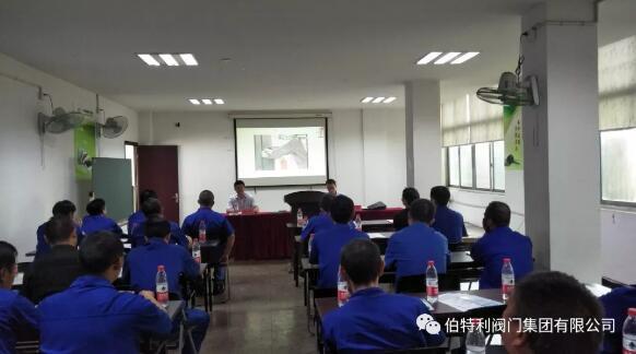 伯特利公司开展新入职员工安全教育培训