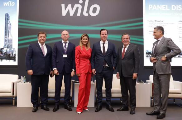 威乐WILO创新大会在莫斯科圆满落幕