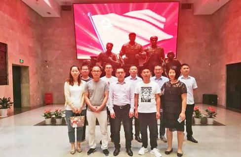 """上海沪工阀门厂党支部组织党员瞻仰中共""""四大""""纪念馆!"""
