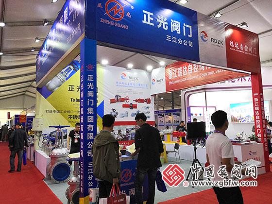 """2019第三届""""中国泵阀之乡""""专精特新泵阀产品博览会"""