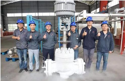 重庆川仪国内首台LNG高磅级低温调节阀顺利通过江苏LNG接收站验收