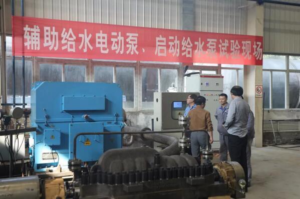 重泵公司四型核電泵通過國家級鑒定