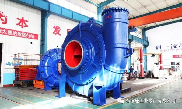 石工泵公司首臺最大船用挖泥泵整機研制成功