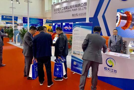 恒大江海泵业参加第十八届中国国际煤炭采矿技术交流及设备展览会