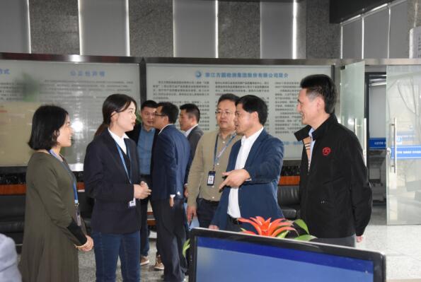 省市场监管局党委副书记、副局长章根明一行到方圆检测集团调研指导