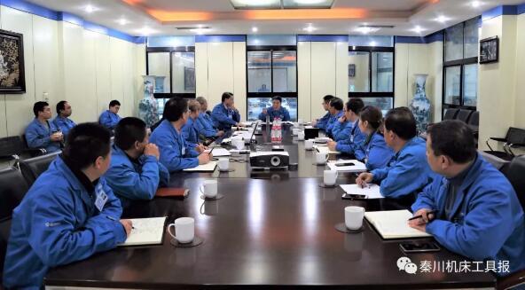 秦川机床工具集团本部召开有关子公司和职工代表座谈会