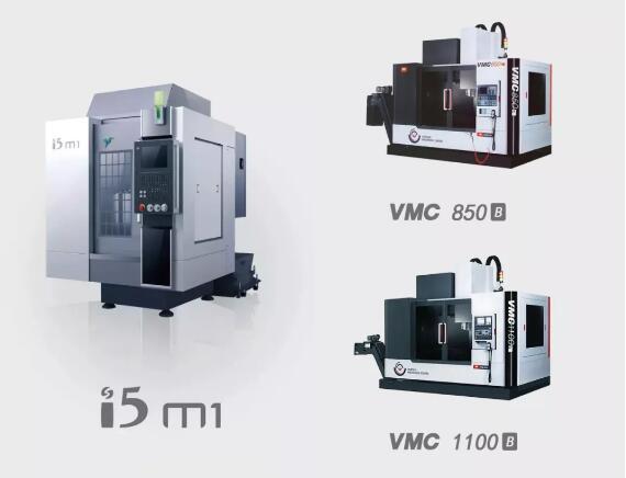 ▲拟采购机型:i5 M1、VMC850B、VMC1100B