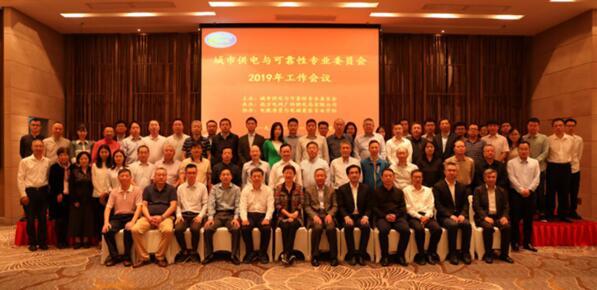 中国电机工程学会城市供电与可靠性专业委员会2019年工作会议在广州召开