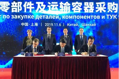 进博会期间落实核能合作 中核集团与俄签署多项采购合同