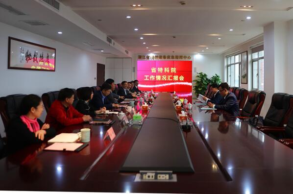 省局党委副书记、副局长章根明到浙江省特科院调研