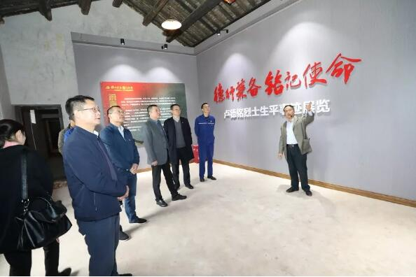 自贡硬质合金有限责任公司党委委员参观卢德铭故居