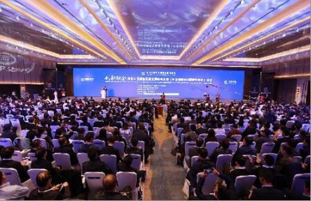 会议现场(图片来源:新华网)