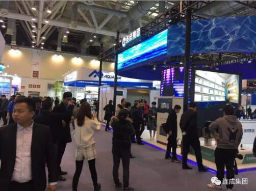 连成集团亮相2019第十四届中国城镇水务发展国际研讨会与新苹果彩票稳赚平台设备博览会