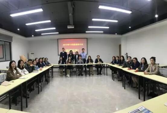 科威纳阀门十一月月度大会,员工表彰和工作总结会议圆满结束