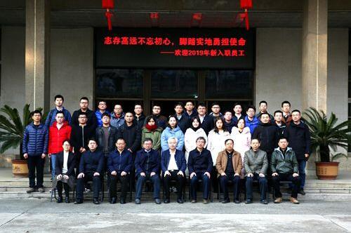合肥通用机械研究院举行2019年新员工入职培训
