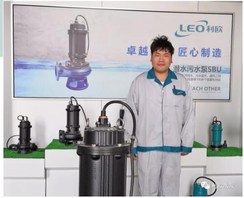 记利欧集团潜污泵WQ总线朱组长:认认真真做好每一件产品