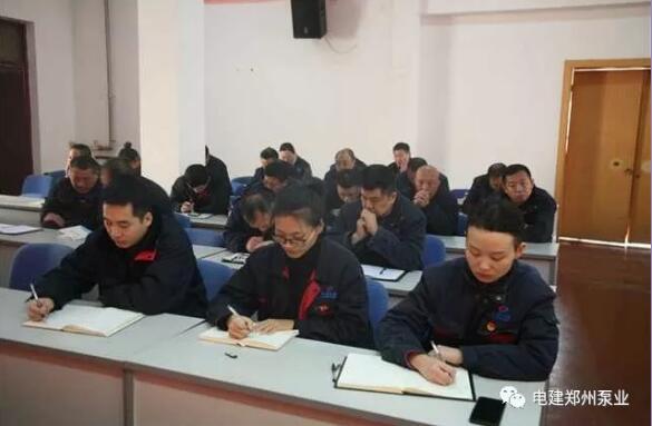 郑州泵业公司召开主题教育专题民主生活会