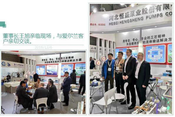 用不懈精神,做行业榜样--恒盛泵业第20届上海海事展圆满闭幕