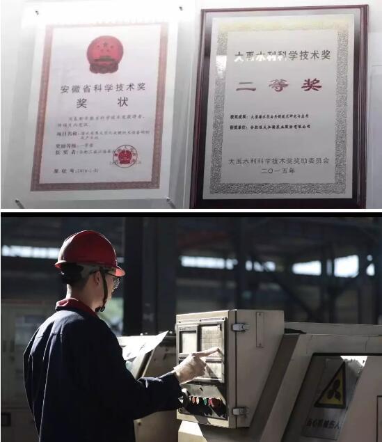 合肥恒大江海泵业:从一名大学生到学术性苹果彩票开奖查询家,他用20多年,将苹果彩票开奖查询做大做强!