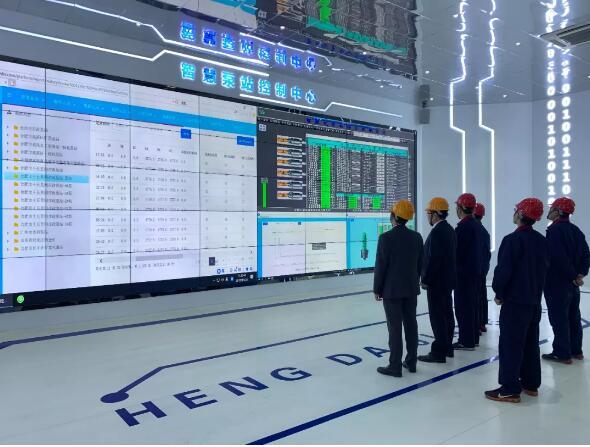 智慧泵站控制中心