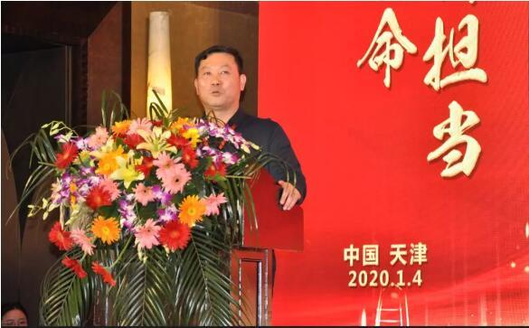 天津市工商联机关党委书记范学义讲话