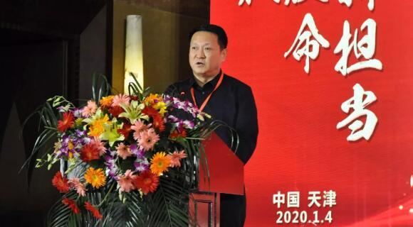 菏泽市委统战部常务副部长王乃光讲话