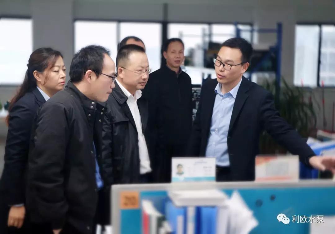 利欧集团浙江泵业有限公司专业苹果彩票稳赚平台资格自主评价工作