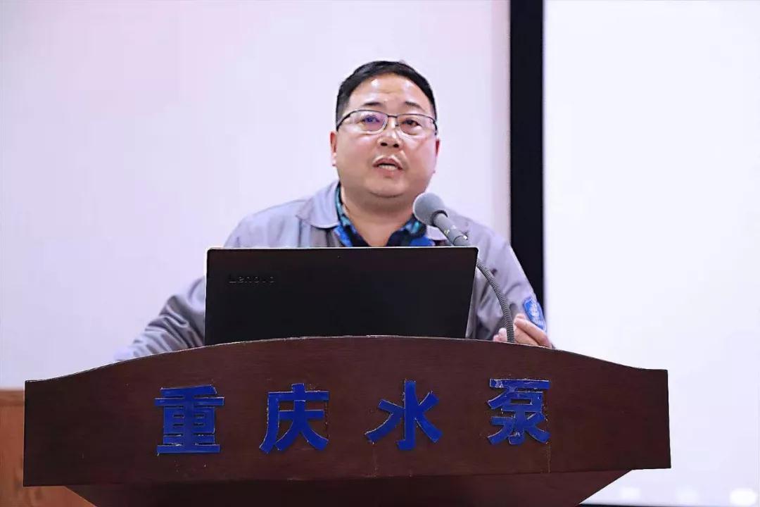 公司党委副书记、总经理 彭忠