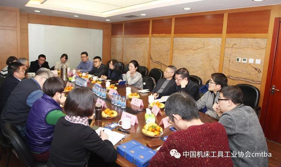 正视行业形势 提振行业信心 ――中国机床工具工业协会召开2020新春媒体座谈会