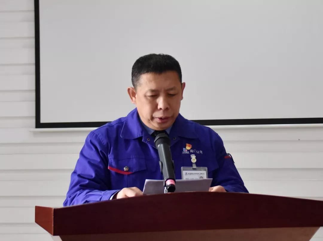 公司党委书记、执行董事、总经理谢敬东同志作了重要讲话