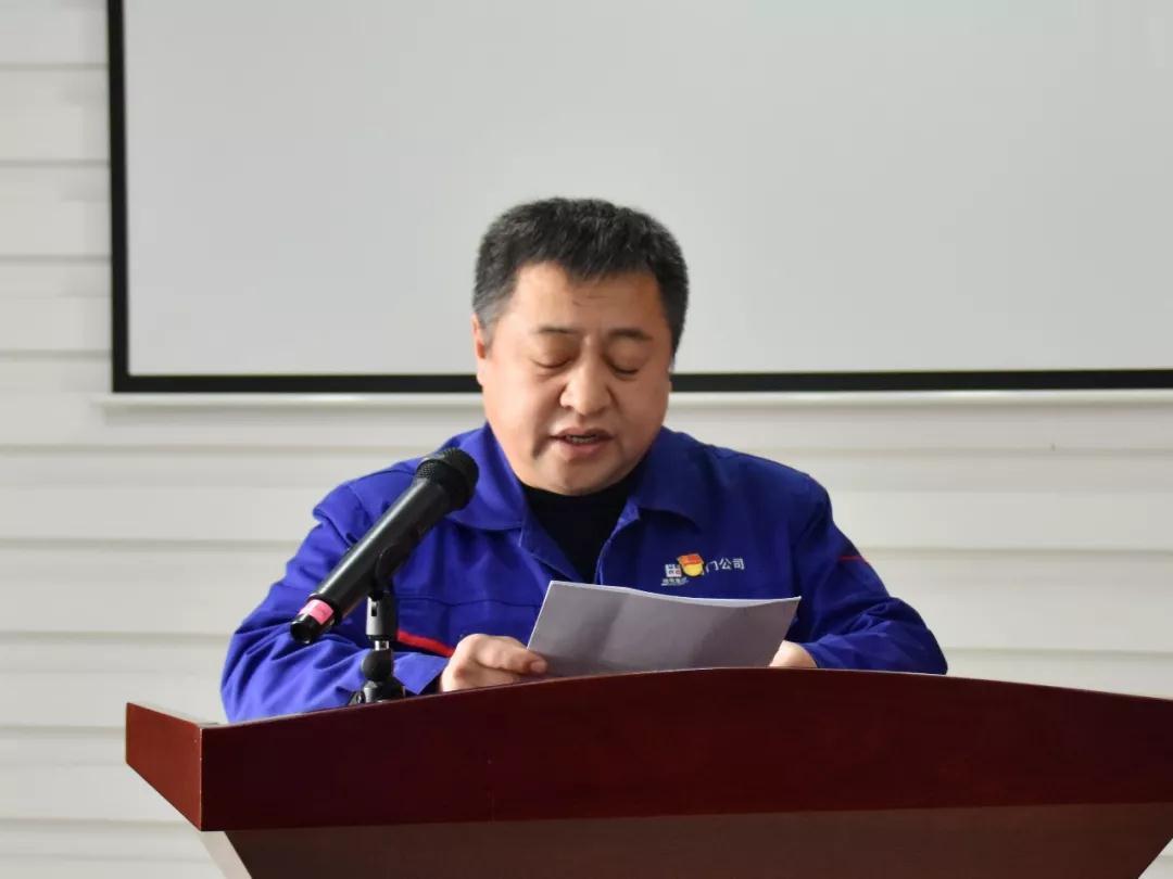 公司常务副总经理徐福武同志作了题为《改革攻坚 锐意进取 推进阀门公司高质量发展再上新台阶》的工作报告