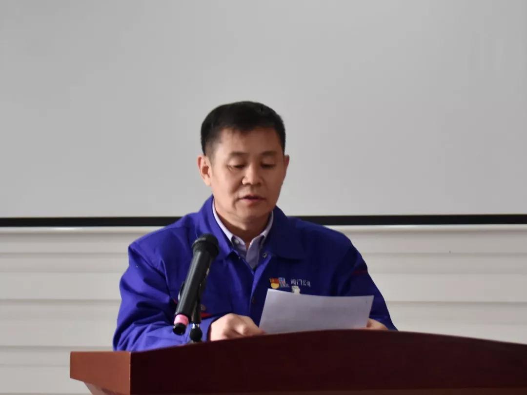 公司党委副书记、副总经理、工会主席宋一新作《2019年福利费使用情况及2020年福利费预安排的报告》