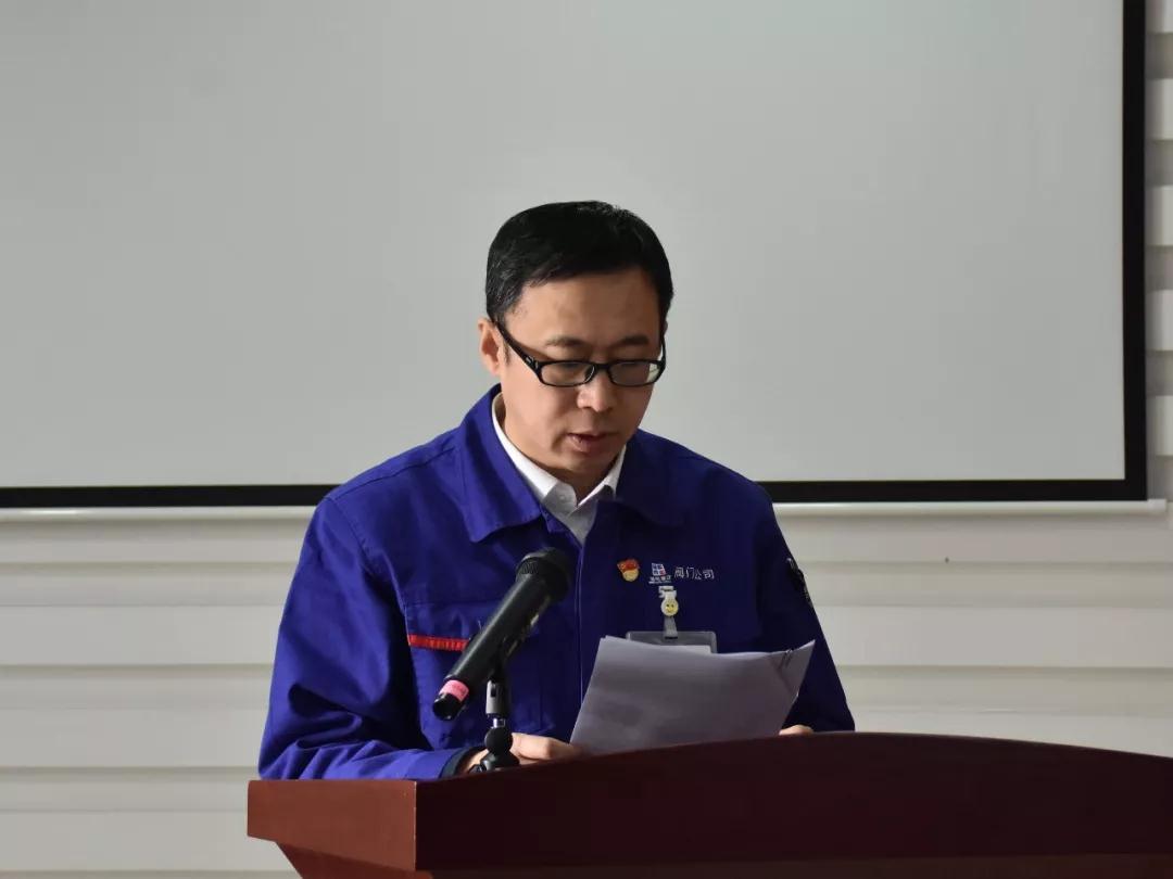 公司党群工作部部长、工会副主席王健刚宣读各项决议