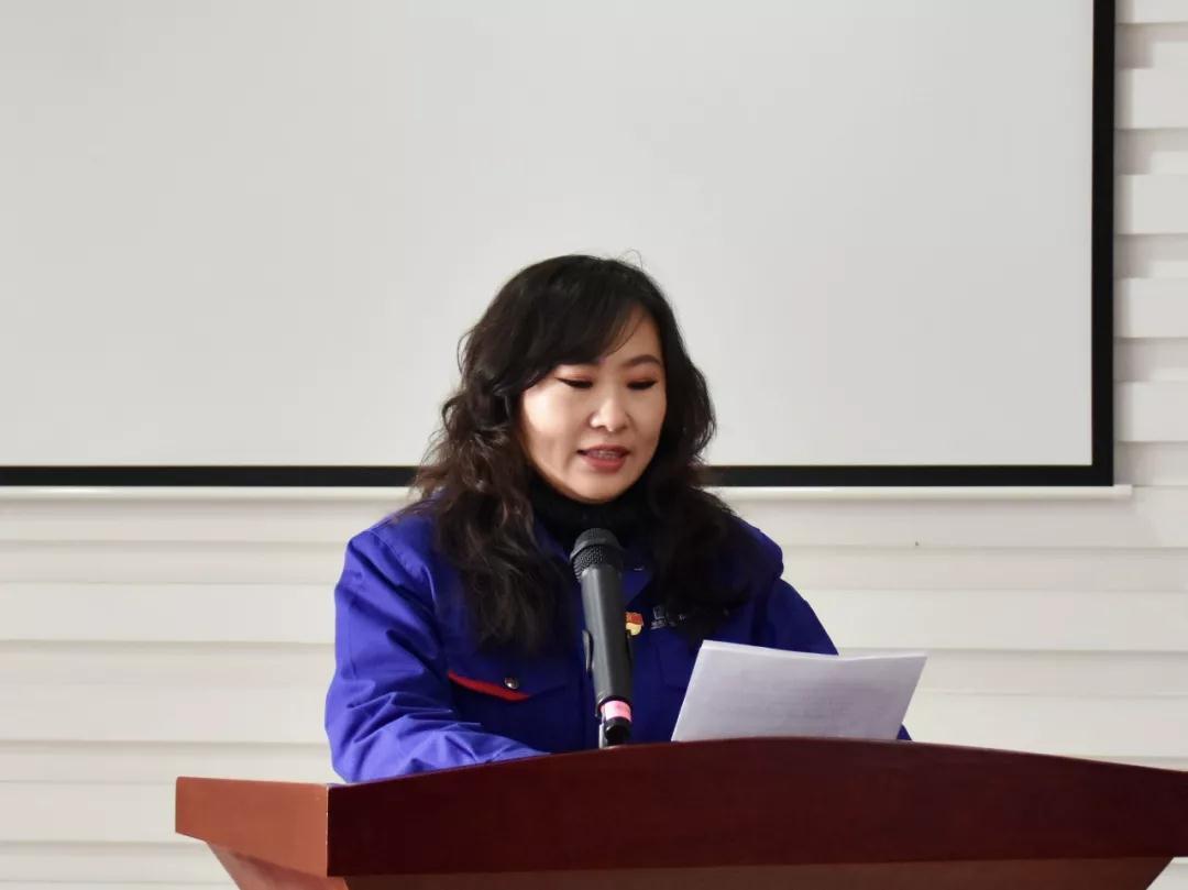 公司保密办主任、党办副主任李玲作《公司三届三次职代会职工代表提案审理工作报告》