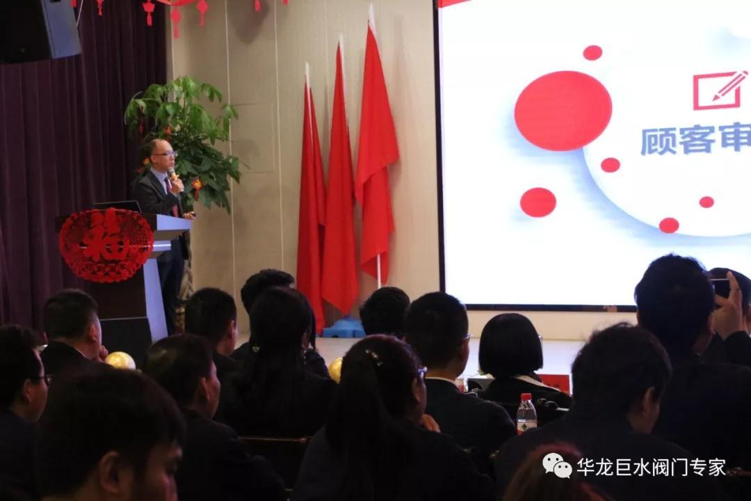 ↑华龙巨水研发品质副总李明先生