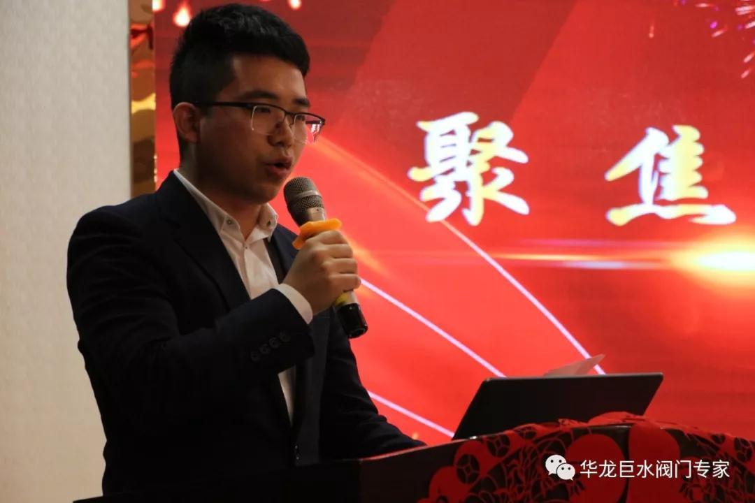 ↑华龙巨水董事长应函扬先生做新年寄语
