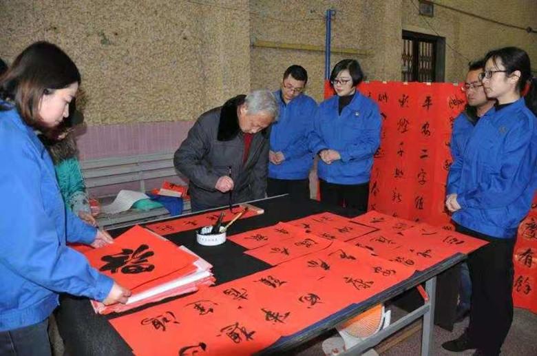 """汉江机床有限公司工会开展向全体职工""""写春联、送'福'字""""活动"""