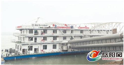 岳阳长江补水一期通水运行 国内最大取水泵船投入使用