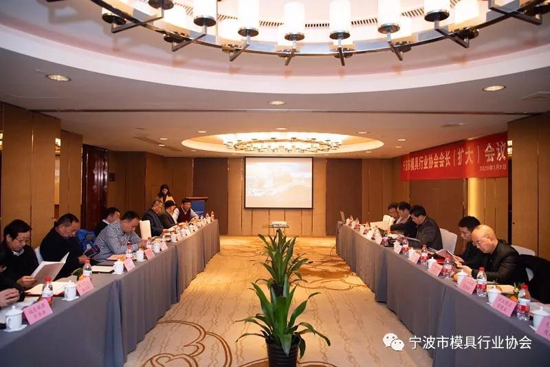 中美贸易态势分析 产能置换政策解读 十四五行业规划探究