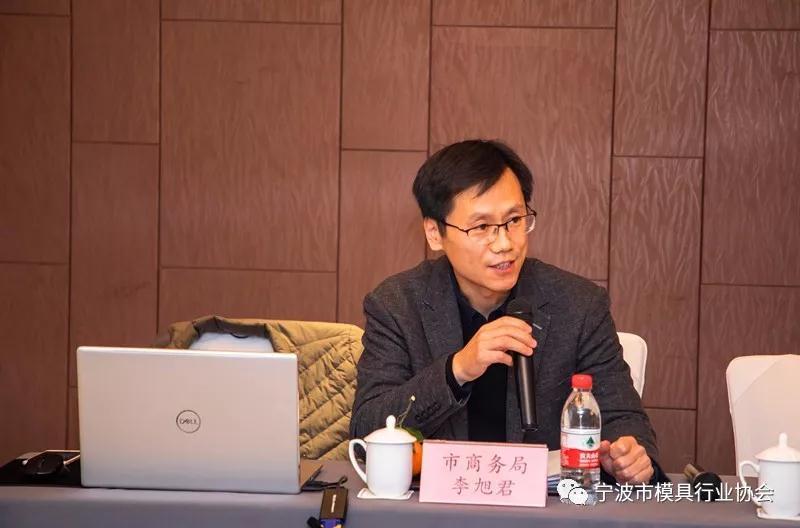 宁波市商务局对外贸易管理处李旭君处长分享