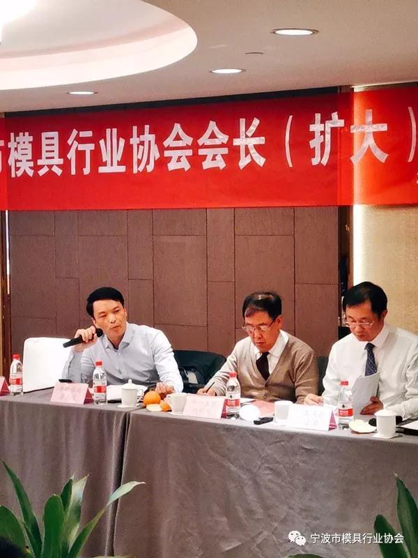 宁波市经信局产业转型与绿色制造处处长唐文俊分享