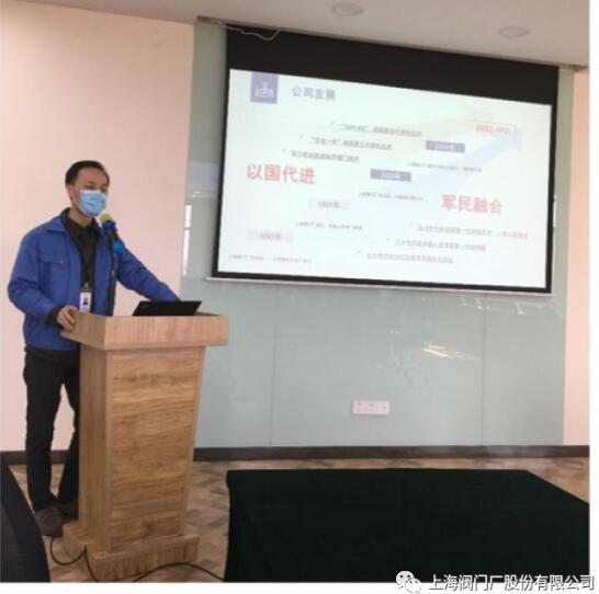 王琦总监向到访领导介绍公司情况