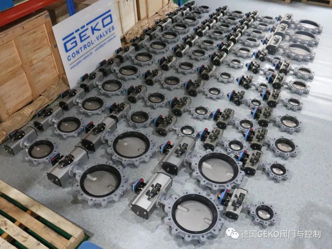 GEKO阀门与控制助力旗滨集团玻璃产业快速发展
