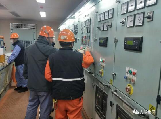 大船集团:全面落实精细化质量管理 高效推进复工复产