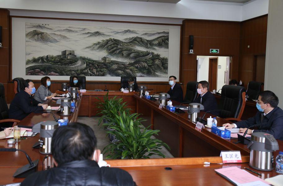 中核集团与西城区会谈:携手推进区域经济发展