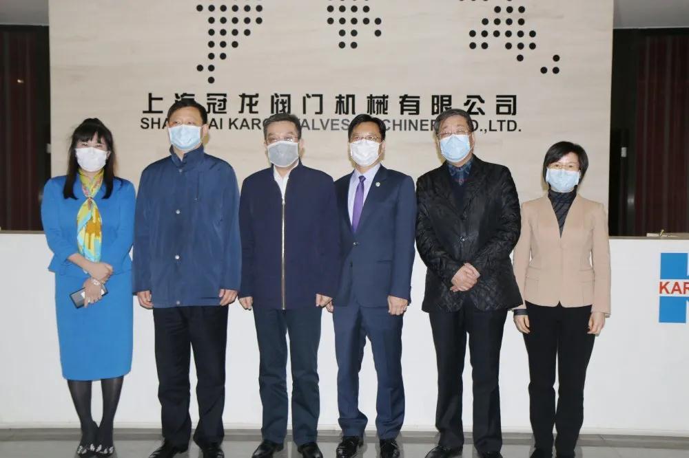 上海市委常委郑钢淼一行莅临冠龙阀门调研指导