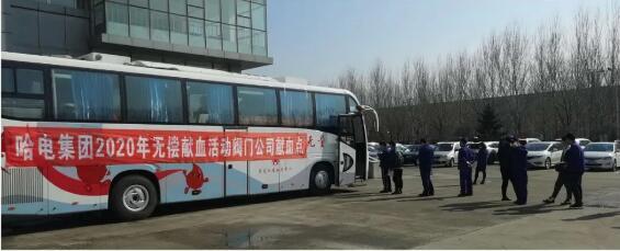 哈电阀门公司履行社会责任开展无偿献血活动 42名职工献血1.12万毫升